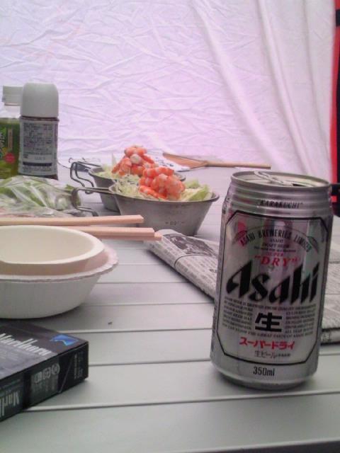 銀とビールと晩御飯