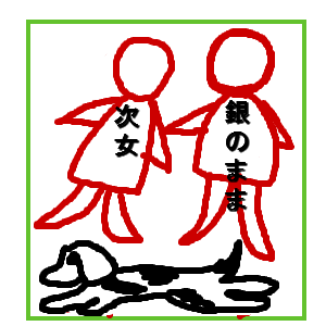 Cocolog_oekaki_2011_06_14_16_15